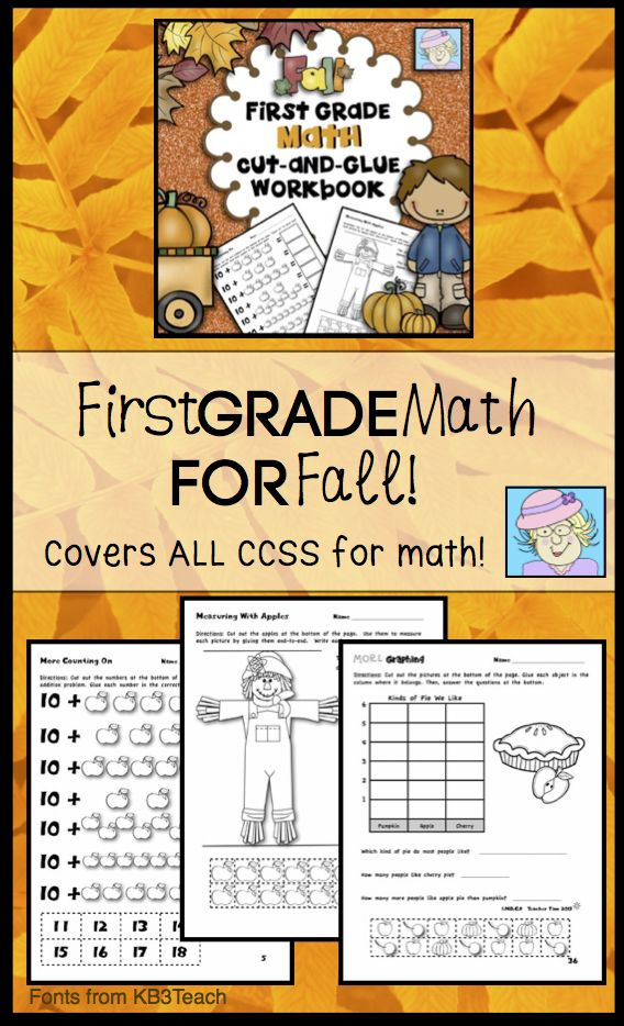 First Grade Math Common Core Cut-and-Glue Workbook: Fall Theme. This Common Core based cut-and-glue workbook covers ALL 21 of the standards for first grade mathematics. It contains 38 pages with 2 or more for each standard (a few pages cover more than one standard). Although the layout of this workbook is similar to others in this series, the problems and graphics are all new! For this set, the problems and graphics all have a fall theme, focusing on apple picking, pumpkins, leaves, and…