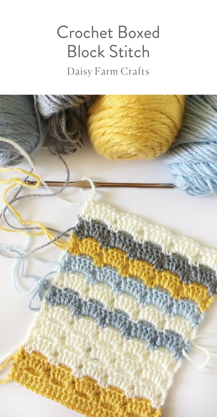 Free Pattern - How to Crochet the Boxed Block Stitch  #crochetbabyblanket #crochetpattern #crochet #moderncrochet #crochetblanket
