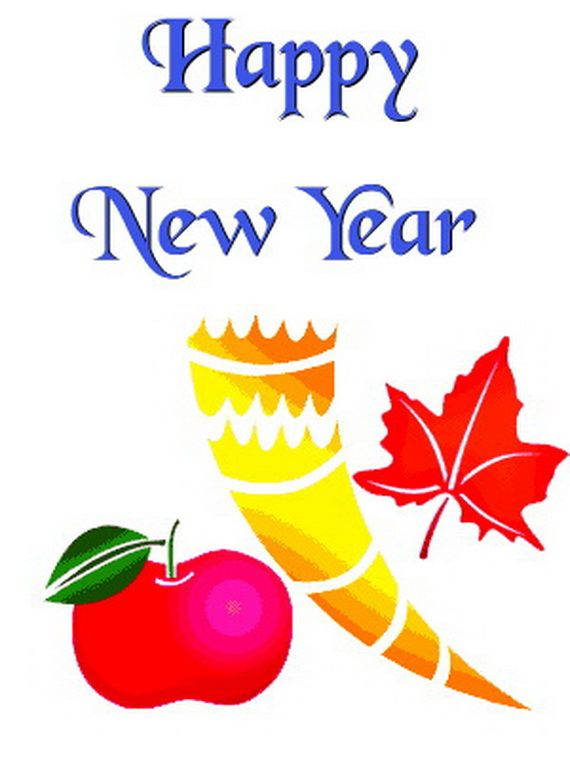 rosh hashanah 2017 happy new year