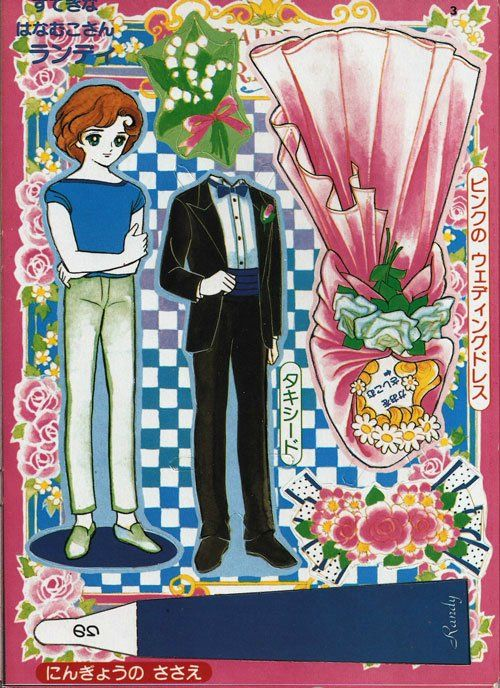 Japanese Wedding paper dolls / missmissypaperdolls