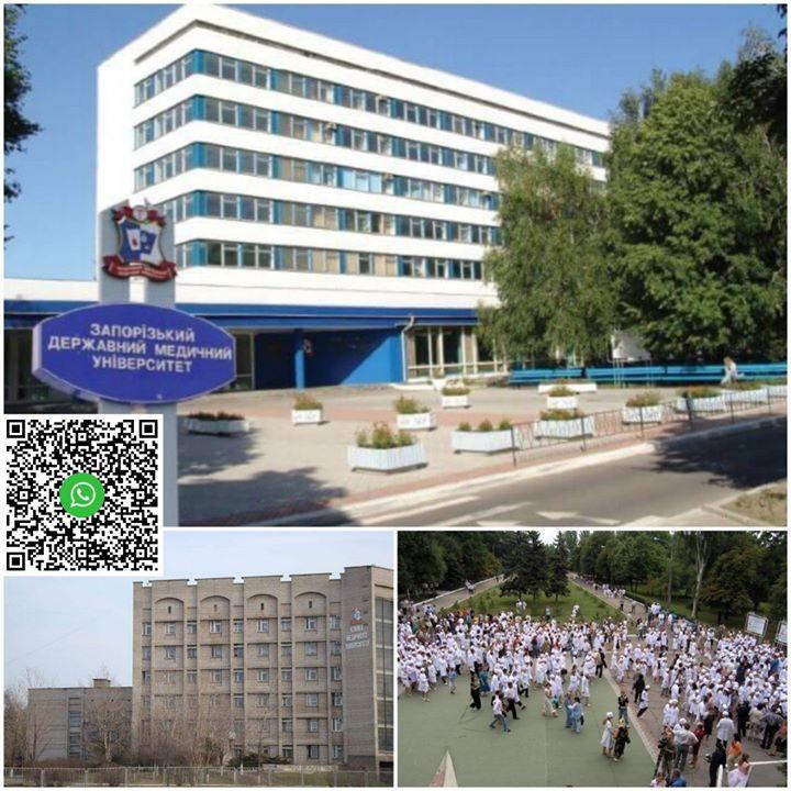 جامعة زابروجيا الطبية الوطنية أنشئت جامعة زابروجيا الطبية الوطنية في العام 1903 في مدينة أوديسا جنوب أوكرانيا ثم نقلت إلى مدينة زابور Building Ukraine Europe