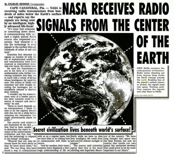 Radio signals from hollow earth