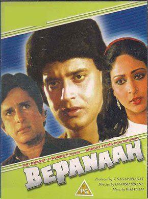 Bepanaah Hindi Movie Online - Shashi Kapoor, Mithun Chakraborty, Poonam Dhillon, Rati Agnihotri, Dheeraj Kumar, Kader Khan and Madan Puri. Directed by Jagdish Sidana. Music by Khayyam. 1985 [UA] ENGLISH SUBTITLE