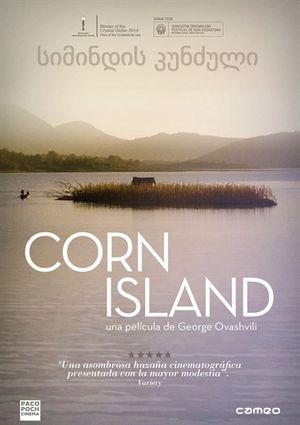"""""""CORN ISLAND"""" George Ovashvili"""