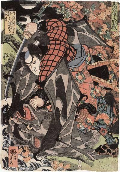 miyamoto musashi | File:Kuniyoshi Miyamoto Musashi.jpg - Wikimedia Commons