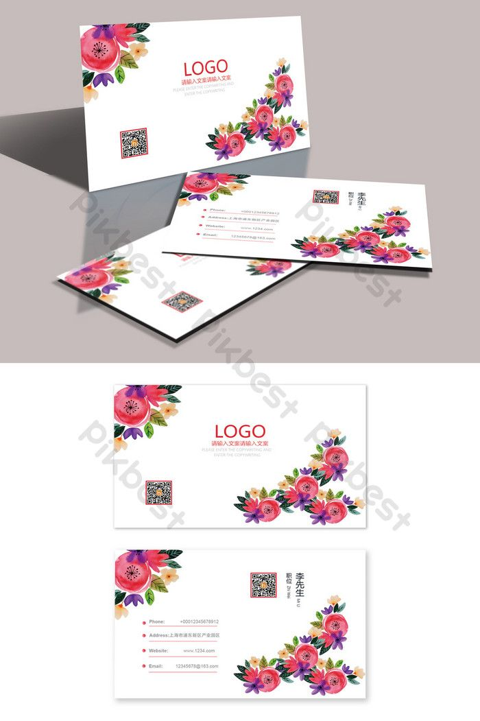Simple Flower Shop Hand Painted Flowers Business Card With Images