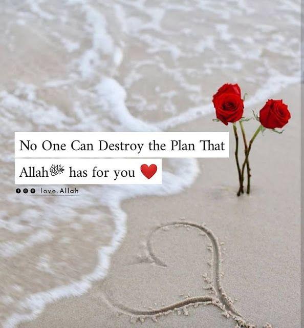 Pray For Lebanon Muslim Love Quotes Islamic Love Quotes Quran Quotes Love