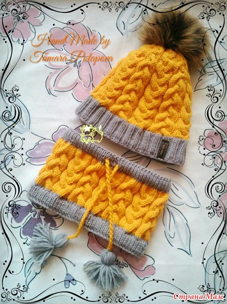 Cable beanie + neck warmer