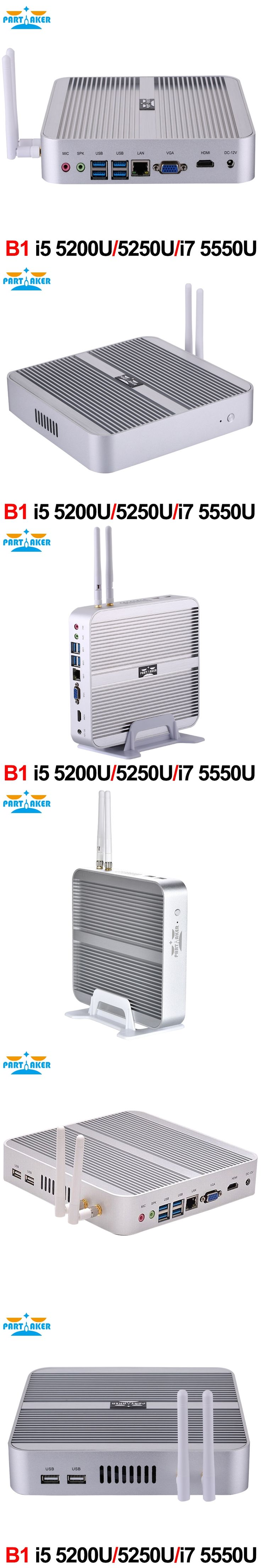 Fanless PC 4K mini pc i5 4200u with Core i5 4200U i5 5200u i5 5250u 1.6Ghz CPU Haswell Architecture SOC design aluminum chassis