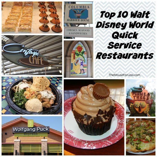Get the most value for your Disney Dining Plan Quick Service Credits.  Great Disney Restaurant Choices that help you save money!