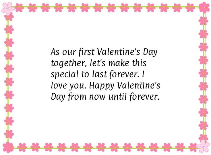 342 best images about happy anniversary on pinterest - Original valentines day ideas ...