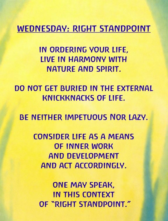 Namaste dear Well Wishers, How are you? Is your week off to a good start? Blessings to you and your loved ones! As promised, we continue our exploration of the Exercises for the Days of the Week by...
