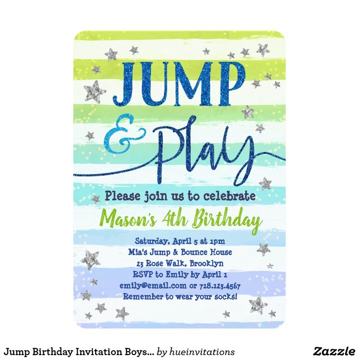 "Jump Birthday Invitation Boys Party Blue Green Invite your little guests to jump and play with my jump birthday bounce house birthday invitation. This version of the design is more ""boyish"" with green blue and silver."