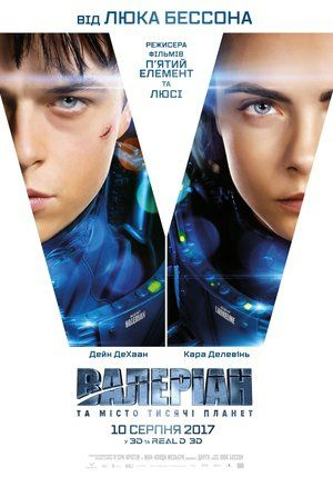 Watch Valerian and the City of a Thousand Planets Full Movie | Download  Free Movie | Stream Valerian and the City of a Thousand Planets Full Movie | Valerian and the City of a Thousand Planets Full Online Movie HD | Watch Free Full Movies Online HD  | Valerian and the City of a Thousand Planets Full HD Movie Free Online  | #ValerianandtheCityofaThousandPlanets #FullMovie #movie #film Valerian and the City of a Thousand Planets  Full Movie - Valerian and the City of a Thousand Planets Full…