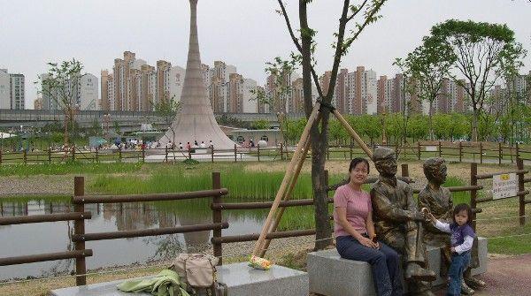 Sculpture in Seoul Korea