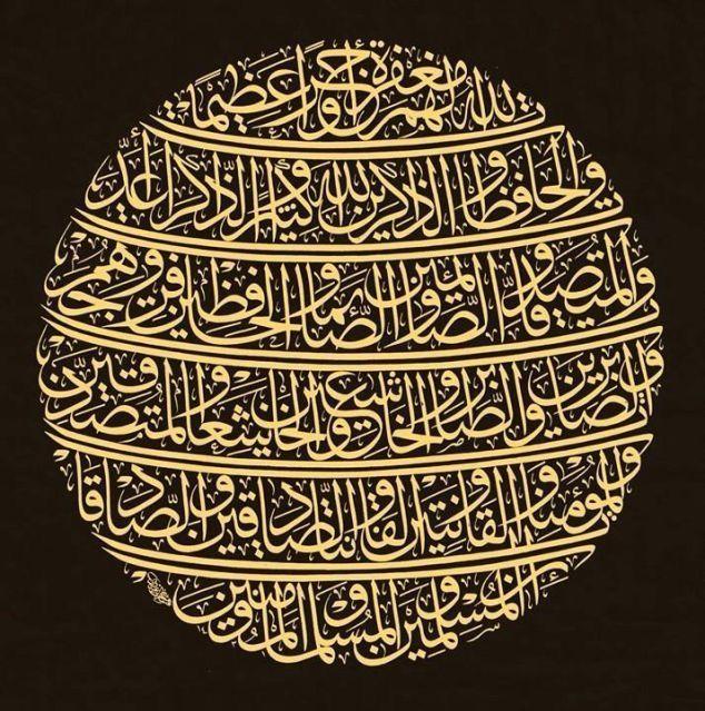 :::: ✿⊱╮☼ ☾ PINTEREST.COM christiancross ☀❤•♥•* :::: https://www.behance.net/gallery/Arabic-Logos-2/9525663pinterest.com christiancross  :  ..