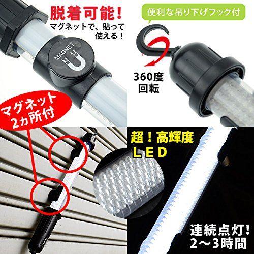 LED 200 lights work light rechargeable cordless LED work lights Handy Light
