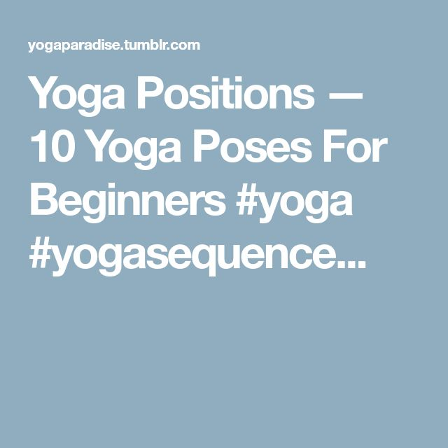 Yoga Positions — 10 Yoga Poses For Beginners #yoga #yogasequence...