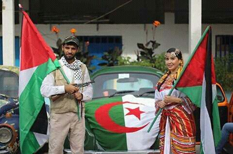 Algérie & drapeau Palestine