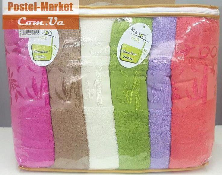 Набор полотенец V3 90*150-6шт бамбук Cestepe. Купить Набор полотенец V3 90*150-6шт бамбук Cestepe в интернет магазине Постель-маркет (Киев, Украина)