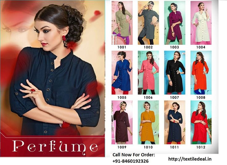 Give Yourself an Elegant Look with Unique Style Kurtis! Perfume Wholesale Rayon #Kurtis Catelog Online