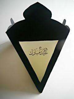 A Crafty Arab: Hanging Vellum Ramadan Lantern