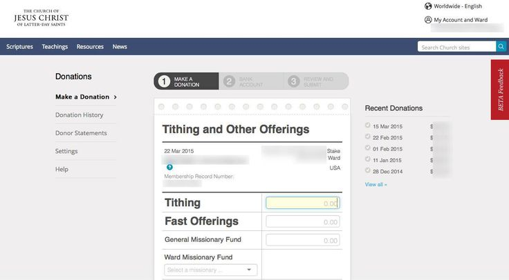 Paying tithing online?  Pretty sweet!