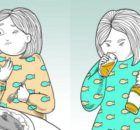 Políticas de Privacidad y Cookies – Medicina Sana
