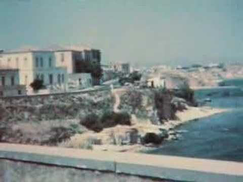 Σπάνιο βίντεο με τη ζωή στην πόλη των Χανίων το 1961 | Αγώνας της ΚρήτηςΑγώνας της Κρήτης