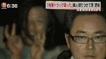 ちゃんねるにゅーす+1: 【動画あり】危険ドラッグを吸い女性を切りつけた田中勝彦容疑者(31)、「しぇしぇしぇ」などと意味不明...