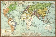 Исторические карты мира