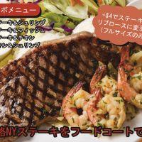 【ハワイ最大級のクーポン数KAUKAU】ハワイのグルメ・レストランクーポンならカウカウにおまかせ!パンケーキ・ガーリックシュリンプ・ステーキ・和食など、あの人気店のクーポンも!日本語で安心予約