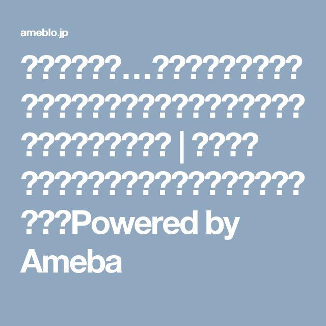 簡単【姉さん…事件です!舞いだれとレンジで】衝撃の柔らかさの某コンビニ風サラダチキン | 珍獣ママ オフィシャルブログ「珍獣ママのごはん。」Powered by Ameba