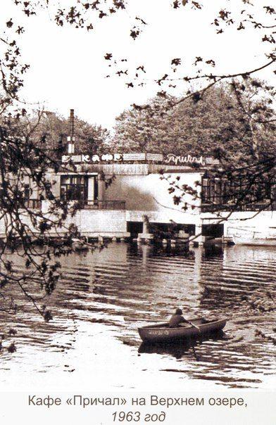 ТК | ОДНОФОТО | Верхнее озеро, 1963 год #Калининград, #СССР, #история, #историческиекадры