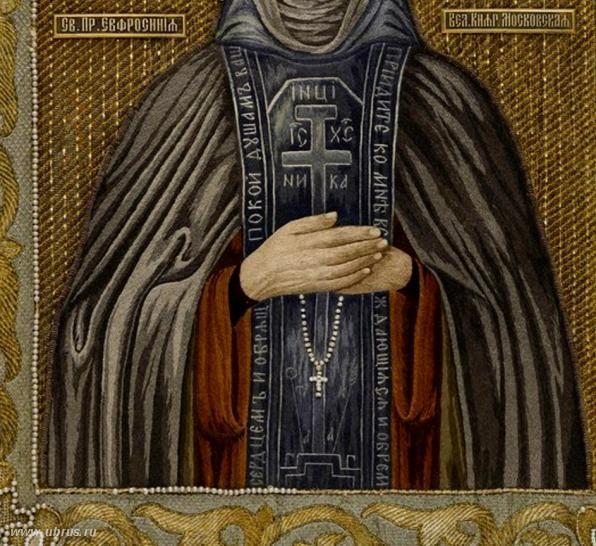 Шитая икона св. Евфросиии, 1907 г. фрагмент