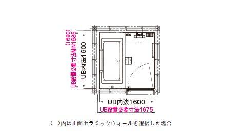 戸建プランEタイプ 1616 | セットプラン例・参考価格 | SYNLA(シンラ) | 戸建・マンション住宅向けシステムバスルーム | 浴室 | 商品を選ぶ | TOTO