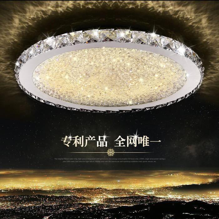 Современный из светодиодов кристалл потолочные светильники для гостиной роскошные потолочные светильники круглый ультратонкий 5.5 см диаметр 35 см 50% с, принадлежащий категории Потолочные светильники и относящийся к Лампы и освещение на сайте AliExpress.com | Alibaba Group