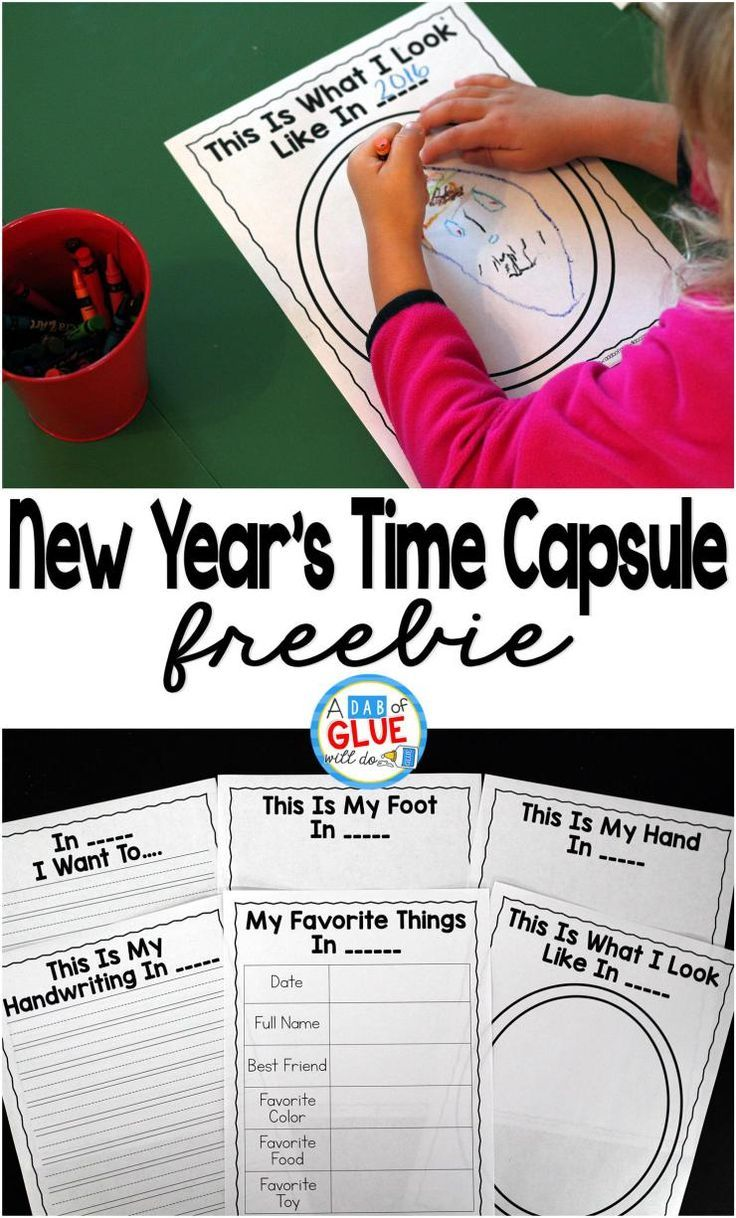 New Years Time Capsule is a great way for students to reflect and remember where they are at academically and personally.  It is a great keepsake to look back on year after year. This free printable is perfect for preschool, kindergarten, and first grade students.