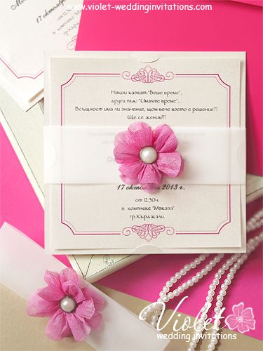 12 best Wedding Invitations by Violet images on Pinterest