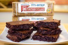 "Brownie με ""ΠΤΙ-ΜΠΕΡ"" ΠΑΠΑΔΟΠΟΥΛΟΥ"