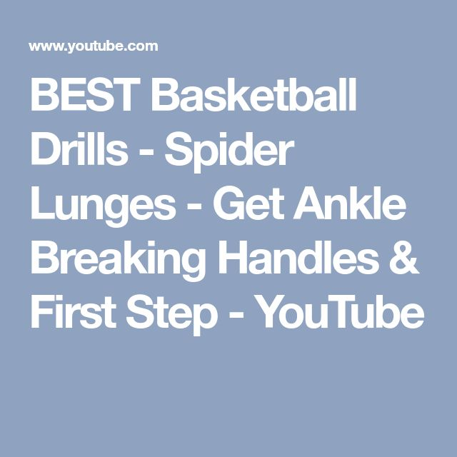 BEST Basketball Drills - Spider Lunges - Get Ankle Breaking Handles & First Step - YouTube