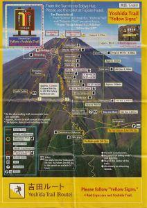Climbing Mt. Fuji - considering Yoshida trail since it is first to open. Hut guide: http://www.jnto.go.jp/eng/arrange/travel/practical/pdf/Mt.Hut_Mt.Fuji.pdf