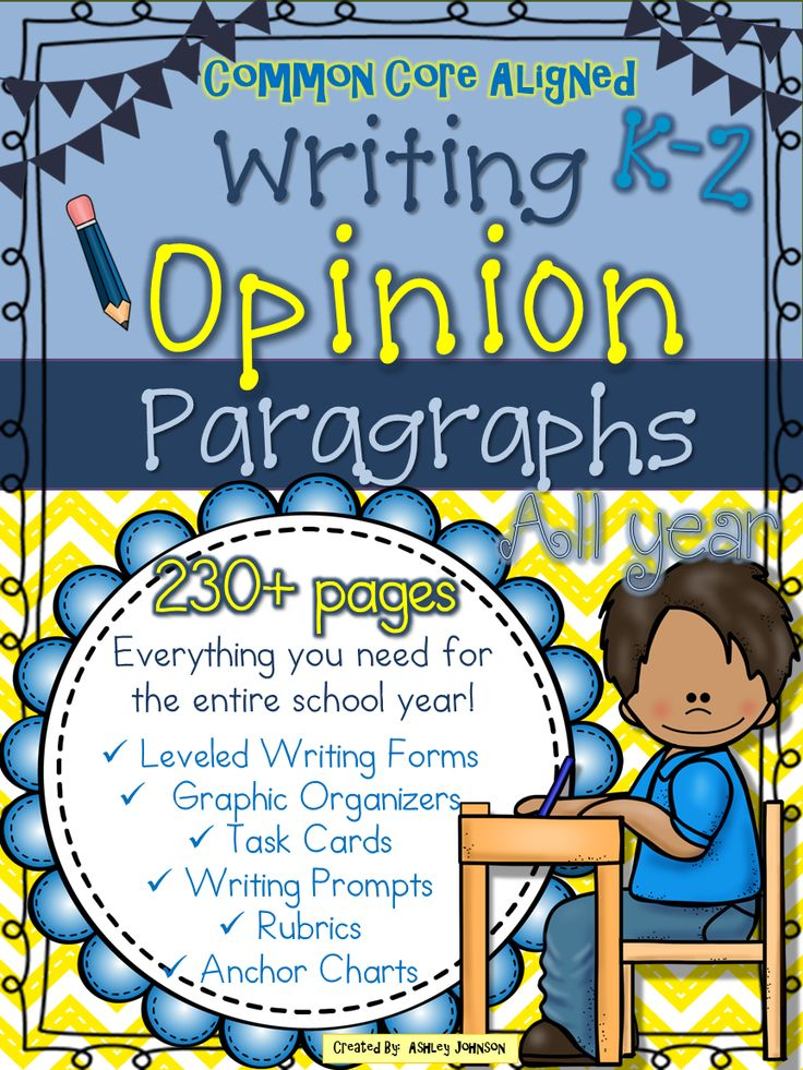 opinion essays for 5th grade Find a huge collection of free and printable writing worksheets to cater to the demands of 5th grade browse through our collection today to start printing.