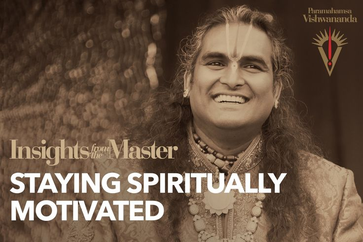 Staying Spiritually Motivated - Insights from the Master - YouTube