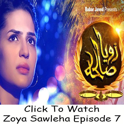 Watch Geo TV Drama Zoya Sawleha Episode 7 in High Quality. Watch all Latest episodes of Geo TV Drama Zoya Sawleha and other Geo dramas online.