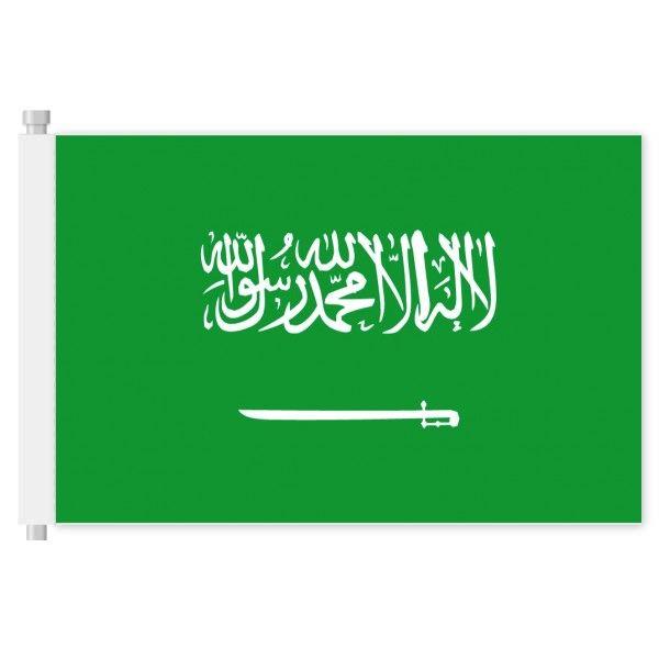 Look! My DIY : Flag of Saudi Arabia , free shipping 2016 | diythinker.com