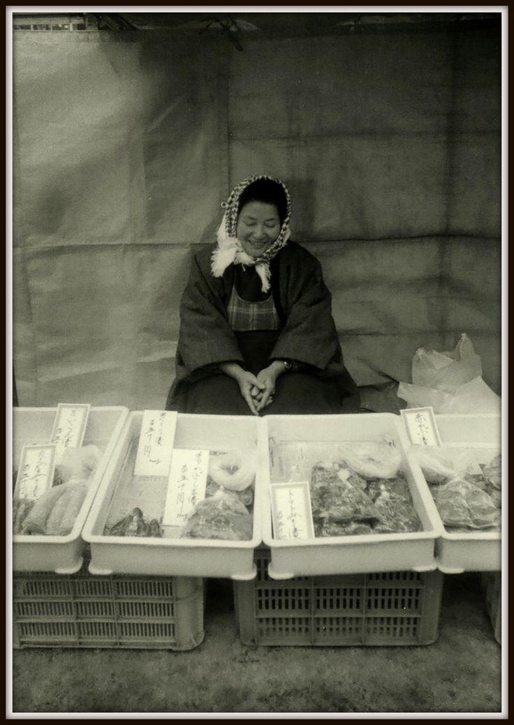 Kansuke Yamamoto 1977, (Takayama 高山) ©Toshio Yamamoto.
