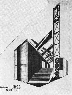 К. С. Мельников. Павильон СССР на Международной выставке декоративных искусств в Париже