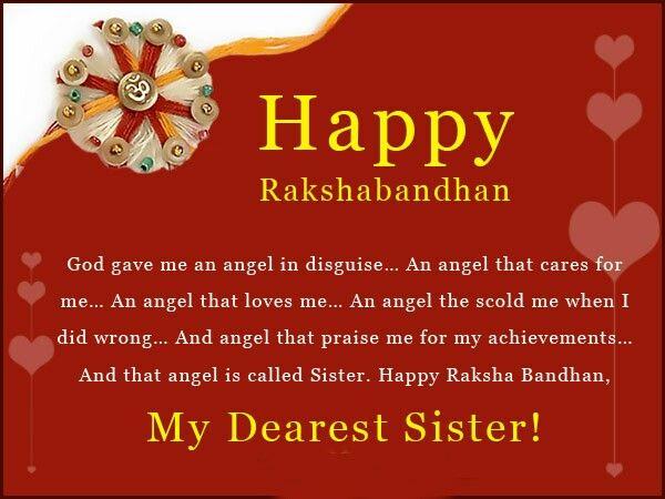 Rakhi Festival Quotes Brother: 13 Best Raksha Bandhan 2016 Images On Pinterest