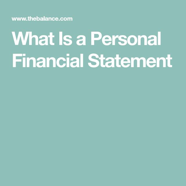 What Is a Personal Financial Statement